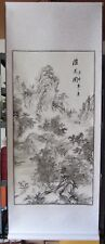Large Hand Finished Chinese Landscape Scroll Wall Hanging