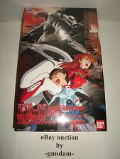 Eva-05 Limited Model High Grade (Lmhg) kit from Neon Genesis Evangelion Bandai