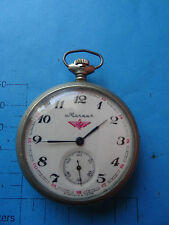 VINTAGE old russian POCKET WATCH MOLNIJA 18 JEWELS TRAIN