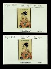 JAPAN A GIRL BLOWING GLASS TOY 2v MINT STAMPS #616 CV $20