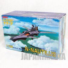 The Secret of Blue Water Nadia Submarine N-Nautilus 1/700 Scale Model Kit