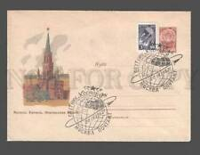 Russia Space Worldwide Postal History Stamps