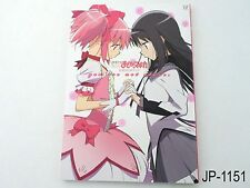 Madoka Magica You are not alone Japanese Artbook Fanbook Japan Guidebook