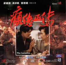 VCD- The Lunatics- Hong Kong- 1986- Chinese/English Sub-title- 2 Discs- 癫佬正传