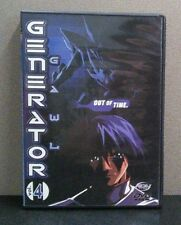 Generator Gawl - Vol. 4: Out of Time    (DVD)    Anime   LIKE NEW