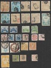 More details for japan 1885-1926 revenues & definitive stamps fine selection vfu hinged