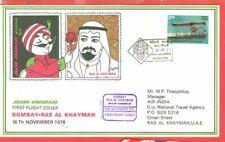 India Flight cover to Ras Al Khaima UAE