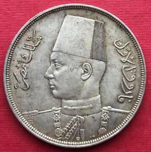 EGYPT , 20 PIASTRES  KING FAROUK 1937 ( SU-R7 ) HIGH GRADE ,, RARE