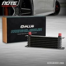 7 Row AN-10AN Universal Engine Transmission Oil Cooler