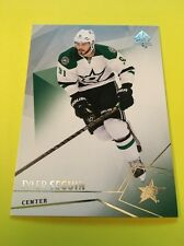 Tyler Seguin  Stars 2015-2016 SP Authentic #22