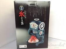 Doshisha Automatic Metal Shaved Ice Shaver Kakigori Maker 100V JAPAN Import New