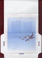 Decimal Air Mail North American Stamps