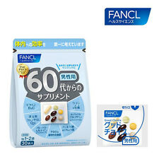 FANCL Japan supplement for over 60s male men 30packs 15-30 days JAPAN Import