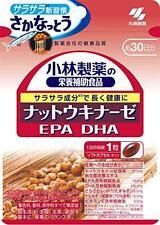 Nattokinase EPA DHA about 30 days 30 tablets Kobayashi Pharmaceutical Co.Japan
