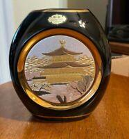 Vintage Art of Chokin Black Japanese Vase