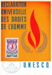 Carte Maximum FDC France DÉCLARATION UNIVERSELLE DES DROITS DE L'HOMME 1969 n2