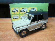 """Collectible Soviet UAZ-469 A34 """"Бобик"""" toy car scale model 1:43 Soviet USSR"""