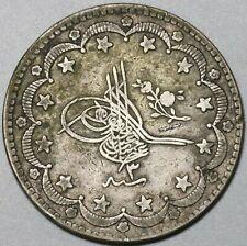 1878 Turkey Ottoman 20 Kurush AVF 1293/3 Silver Crown Coin (20071409R)