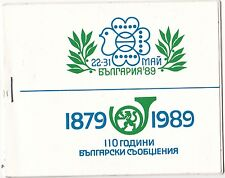 """MH Bulgarien """"Bulgaria 89 Sofia"""" mi den Marken 3664+3696/7+3713 (**) *50*"""