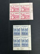Taiwan Stamps 50th Anniversary of Founding of Chinese Military Academy 1974