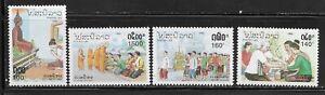 Laos 1103-6 Culture Mint NH