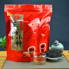 250G ORGANIC LOOSE CHINESE WUYI LAPSANG SOUCHONG PREMIUM BLACK TEA LEAF FITTED