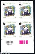 ITALIA 1 QUARTINA WWF LA NATURA IL PANDA CODICE A BARRE 1739 - 2016 nuovo**