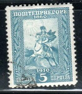 MONTENEGRO  STAMPS  USED    LOT  44829