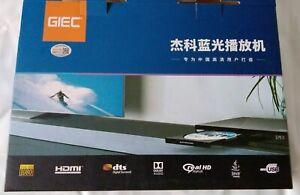 GIEC Blu-ray DVD CD disc player Built-in 5.1 Decoder,Netflix Youtube Region free