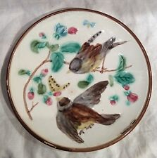 ANTIQUE SARREGUEMINES MAJOLICA PLATE WITH BIRDS BUTTERFLY IN CHERRY TREE BRANCH