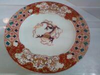 """8.5"""" Vintage Japanese Porcelain Dragon Plate - Gold Rimmed"""