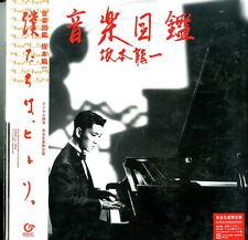 RYUICHI SAKAMOTO-ONGAKU ZUKAN-JAPAN LP Ltd/Ed I71