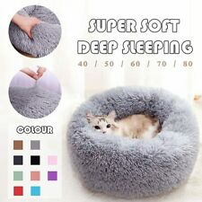 New listing Xxl Large Plush Super Soft Pet Bed Round Kennel For Dogs & Cats