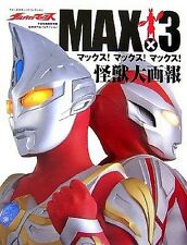 Ultraman Max Max!x3 Ultra Monster Illustrated Book