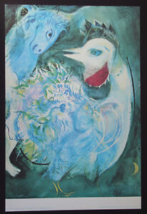Marc Chagall•The Flowering Quill•21x32 Art Print•France (1979) Rare O/P