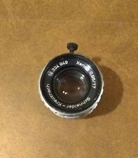 Schneider-KREUZNACH Xenon 0.95/17 Low Light Mega-Pixel Lens