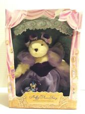 Muffy Vanderbear Muffy Plum Fairy Holiday Limited Edition