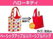 NEW Eikoh Hello Kitty Reversible Apple Tote Bag 50cm E72697 US Seller