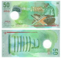 UNC MALDIVES 50 Rufiyaa POLYMER Banknote (2015) P-28