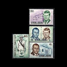 Burundi, Sc #B23-26, MNH, 1966, John F Kennedy, Prince Louis Rwagasore, CL108F