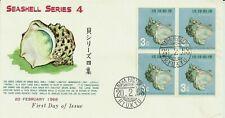 Japan Okinawa Ryukyus: 1968 Green Turban Seashell Block of 4 First Day Cover