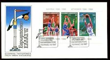 Greece 1987 Basketball Championships M/S FDC #C8735