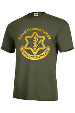 Israel Defense Forces IDF T SHIRT ADULT S-5XL And KIDS XS2-4-XL18-20 Many Colors