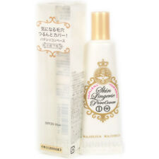 Shiseido Japan Majolica Majorca Skin Lingerie Pore Cover Makeup Base 25g/0.83oz.