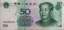 China 50 Yuan 2005 note PB 49552340
