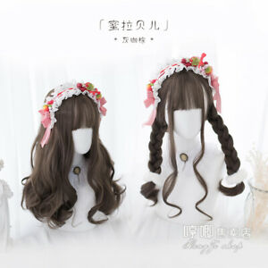 Japanese Cosplay Long Curly Hair Lolita Sweet Girl Daily Wig Hairpiece 2 Colors