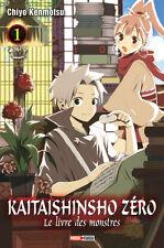 Collection de mangas Kaitaishinsho Zero  - 7 premiers tomes - Panini Manga