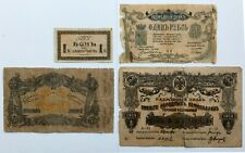 4 notes 1 kopek, 1, 50 & 100 rubles North Caucasus Russia civil war 1918 [AH837]