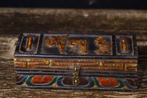 old Tibet Jokhang Temple Copper body Handmade Carving Mosaic gem Storage box