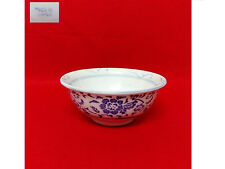 Bol plato Cuenco en porcelana China Vintage Años 80 Bowl porcelain china